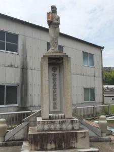 電気事業の碑